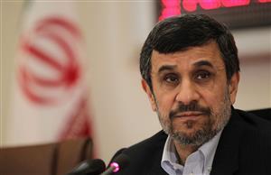 درخواست پول و کمک مالی احمدی نژاد از مردم  + شماره حساب احمدی نژاد
